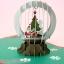 การ์ด Merry Christmas thumbnail 5