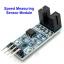 Speed Measuring Sensor Module Counter Module Motor Test Module Slot Type Optical Coupling Module thumbnail 1
