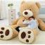 ตุ๊กตาหมีสก็อตต์ Scott Bear ไซส์ 1.6 เมตร thumbnail 13