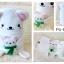 ผ้าห่มม้วน หมี (Po Bobo) ยี่ห้อ Minojo ## พร้อมส่งค่ะ ## thumbnail 5