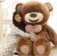 ตุ๊กตาหมีบราวน์ ยิ้ม ตัวใหญ่ม๊าก อ้วนม๊ากๆ thumbnail 1