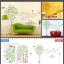 ต้นไม้กรอบรูป2แผ่น สูง170cm a302 thumbnail 5