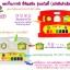 คอกกั้นเด็ก Haenim new สีแดงสดใส รุ่น Melody + playgame ไซส์ M thumbnail 2