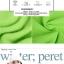 เสื้อกันหนาวแฟชั่น สีสวยๆ ขนาดเข้ารูปกำลงดี มีให้เลือกหลายขนาดจร้าา thumbnail 4