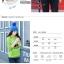 เสื้อกันหนาวแฟชั่น สีสวยๆ ขนาดเข้ารูปกำลงดี มีให้เลือกหลายขนาดจร้าา thumbnail 3