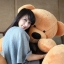 ตุ๊กตาหมี ลืมตา ขนาด 2.0 เมตร thumbnail 3