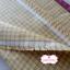ผ้าทอญี่ปุ่น 1/4ม.(50x55ซม.) ลายตารางสีเหลืองน้ำตาล thumbnail 4