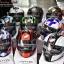 Rider Vision X thumbnail 10