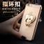Case iphone 6 Plus / 6s Plus (TPU Case ) สีทองพร้อมห่วงโซ่หัวใจฝังเพชร thumbnail 1