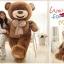 ตุ๊กตาหมีบราวน์ ยิ้ม ตัวใหญ่ม๊าก อ้วนม๊ากๆ thumbnail 7