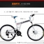จักรยานเสือภูเขา พับครึ่งได้จาก HUMMER ฟังค์ชั่นครบๆ 21 สปีด ราคาพร้อมส่ง thumbnail 5