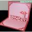 A35 การ์ดป๊อปอัพ Happy BirthDay สีชมพู thumbnail 7