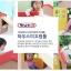 สไลเดอร์ บ้าน House Slide (นำเข้าจากเกาหลี) (Haenim) thumbnail 3