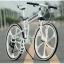 จักรยานเสือภูเขา พับครึ่งได้จาก HUMMER ฟังค์ชั่นครบๆ 21 สปีด ราคาพร้อมส่ง thumbnail 1