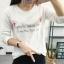 เสื้อยืดคอกลมแฟชั่น สกรีนลายน่ารักๆ ดูสวย สมวัยใส่ได้ทุกวัน thumbnail 1