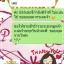 ร้าน Mai @โรบินสัน จ.จันทบุรีค่ะ ^^ thumbnail 6