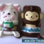 สายผ้าคาด ผ้าห่มม้วนตุ๊กตา วันรับปริญญา (Congratulations) สีน้ำตาล ## พร้อมส่งค่ะ ## thumbnail 6