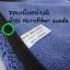 ผ้าไมโครไฟเบอร์ (เกรด พรีเมี่ยม) ขนาด 16x16 นิ้ว (FP16) - KOREA thumbnail 3