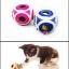 ของเล่นแมว บอลเชือกใหญ่สีชมพู thumbnail 1