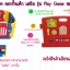 คอกกั้นเด็ก Haenim new สีแดงสดใส รุ่น Playgame ไซท์S thumbnail 2