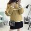 เสื้อกันหนาวแฟชั่น สีสันสวยๆ โดนๆ กับดีไซน์คลาสสิคที่ใส่ได้ทุกยุค อุ่นแน่นอนยามสวมใส่ thumbnail 22