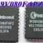 Winbond W39V080 (PLCC32) 8M-BIT LPC FLASH thumbnail 1