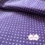 ผ้าคอตตอน 100% 1/4 ม.(50x55ซม.) พื้นสีม่วง ลายจุดสีขาว thumbnail 1