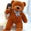 ตุ๊กตาหมี ลืมตา ขนาด 1.8 เมตร thumbnail 3
