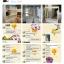 คุณหน่อย ลุมพินีคอนโดพัฒนาการค่ะ ^^ thumbnail 4