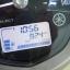 (ขายแล้วครับ) แกรนฟีลาโน่ ไมล์ 824 km. thumbnail 7