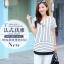 เสื้อขาว-ดำแฟชั่น ดีไซน์ทรงยาว มีให้เลือกทั้งแบบแขนสั้นและแขน 5 ส่วน thumbnail 3