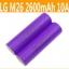 LG M26 2600mAh 3.7V lithium battery 18650 (10A) thumbnail 1