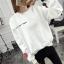 Collection ต้อนรับลมหนาว กับเสื้อกันหนาวหลากสไตล์ต้อนรับ 2017 set 2 thumbnail 89