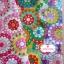 ผ้าคอตตอนไทย 100% 1/4 ม.(50x55ซม.)โทนสีเขียว แฟนตาซี thumbnail 2