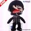ตุ๊กตาคาเนกิ (ผมดำ)