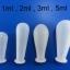 ลูกยางซิลิโคน silicone bulb thumbnail 3