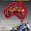 กรองอากาศแต่ง BMC Rac Ducati 848 Evo thumbnail 2