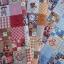 ผ้าคอตตอนไทย 100% 1/4 ม.(50x55ซม.) ลายต่อผ้าน้องซู โทนสีฟ้า thumbnail 3