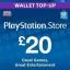 PSN Card UK £20