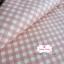 ผ้าคอตตอนลินิน 1/4ม.(50x55ซม.) พื้นสีครีม ลายตารางสีชมพูหวาน thumbnail 1