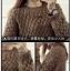 เสื้อกันหนาวแฟชั่น ตัวหนาๆ กับลายสานแบบนุ่มๆ ด้วยลวดลายที่เด่นชัด ไม่ซ้ำใคร thumbnail 5
