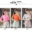 คอลเลคชั่นเสื้อแฟชั่นสตรี หลายแบบหลากสไตล์ ส่งท้ายปี 2017 - 678 thumbnail 66