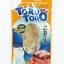 ขนมแมว Toro Toro โอโทโร่ thumbnail 1