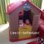 รีวิว บ้านเด็กKids House Haenim thumbnail 1