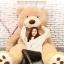 ตุ๊กตาหมีสก็อตต์ Scott Bear ไซส์ 1.6 เมตร thumbnail 1