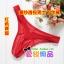 man003 กางเกงในจีสตริง ผ้าซีทรู สีแดง เอว 24-34 นิ้วคะ thumbnail 1