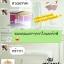 ร้านของพี่ตองที่ชุมเเพ @จ.ขอนเเก่นค่ะ ;) thumbnail 2