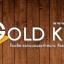 ร้านgold-kiosk โกลด์คีออส