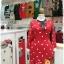 งานจัดส่ง คุณจีรภา(คุณเฟรม) # ร้าน FollowMe # เเละ มาดามตุ้ยนุ้ย @ศูนย์การค้า คลังพลาซ่า จ.นครราชสีมาค่ะ ^^ thumbnail 11
