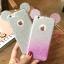 Case iphone 6 Plus / 6s Plus (TPU Case กากเพชร ) Mickey พร้อมสายคล้องคอ สีเงินชมพู (ภาพขวา) thumbnail 1